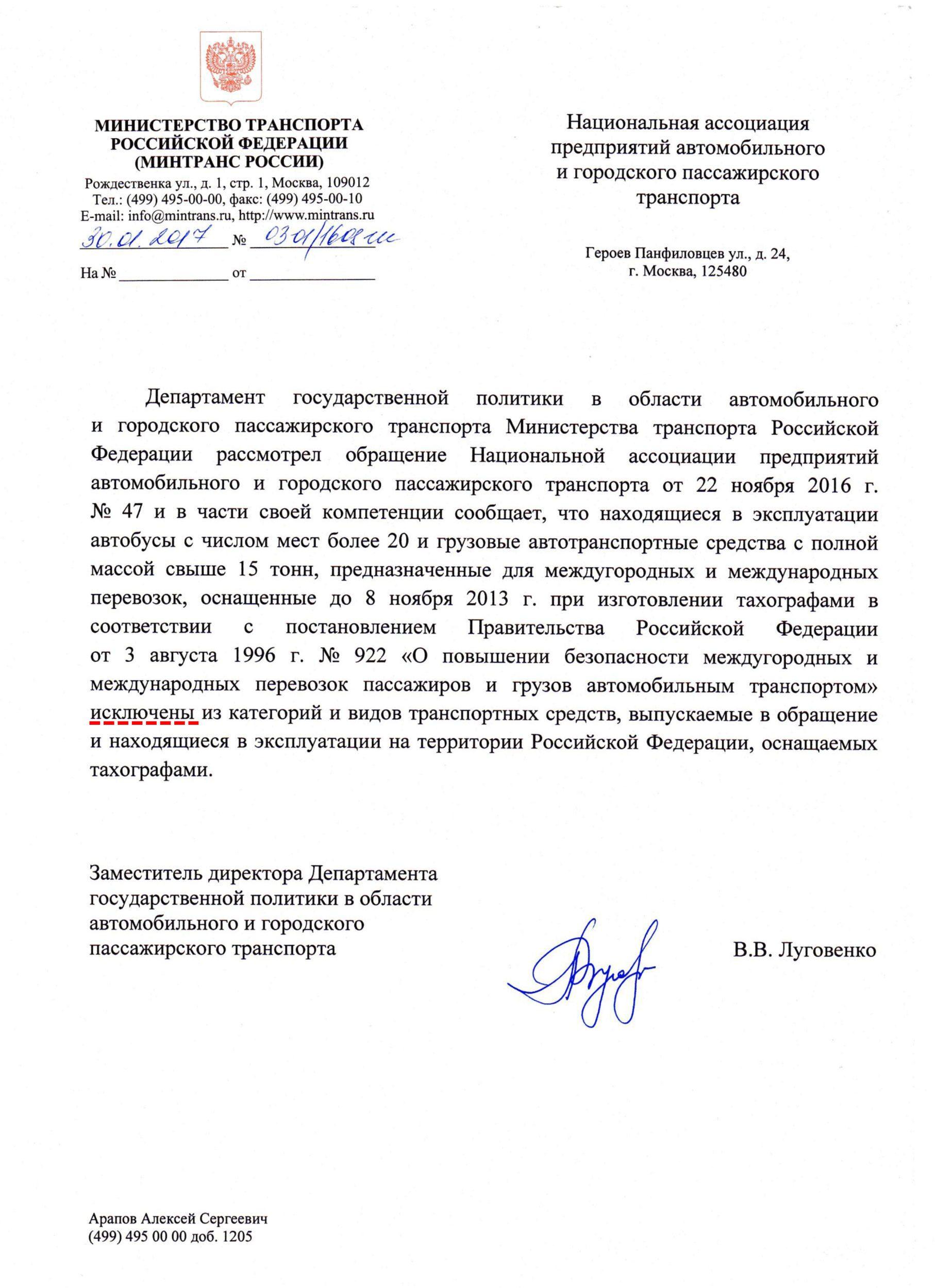 Справка для бассейна с доставкой Москва Западное Дегунино недорого